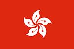홍콩 국기