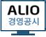 ALIO경영공시