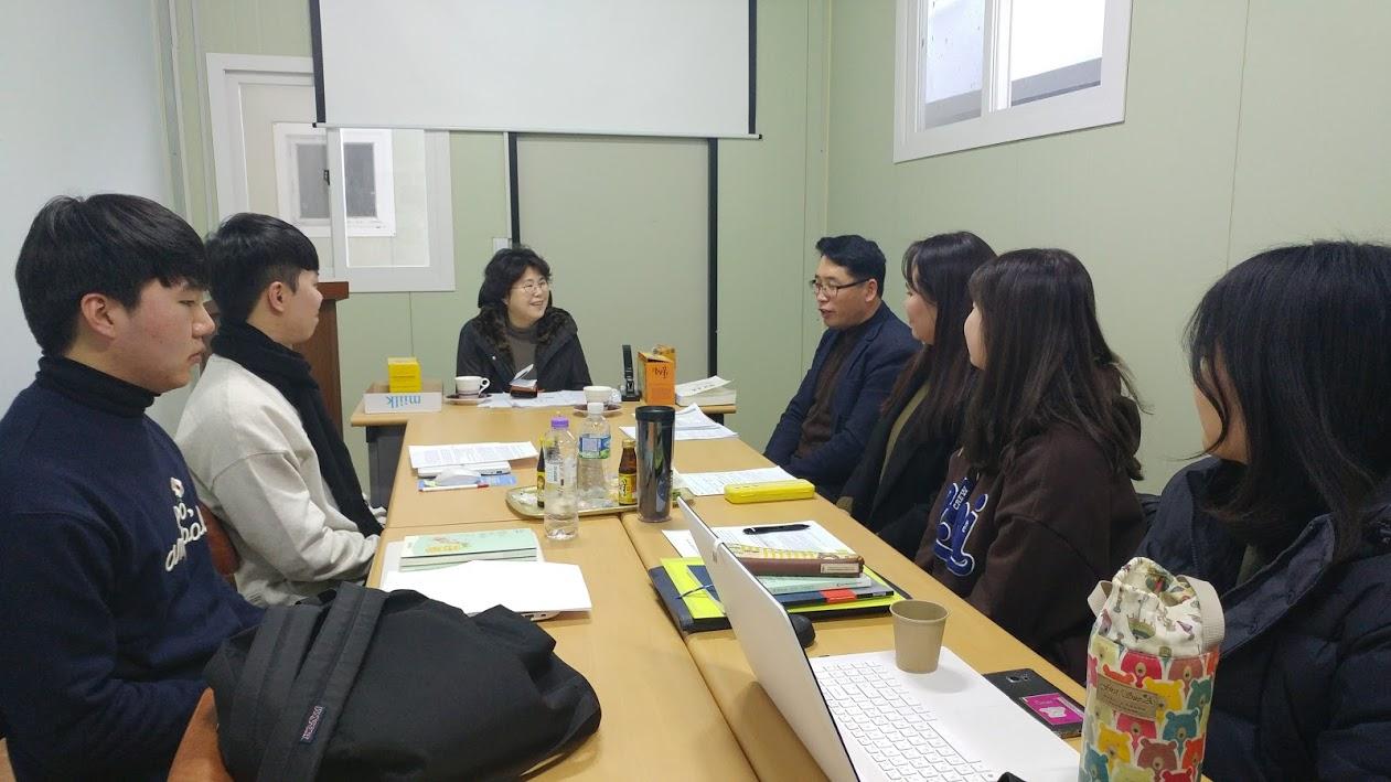 경상대학교 사회복지과 서미경 교수 실습 현장기관 방문